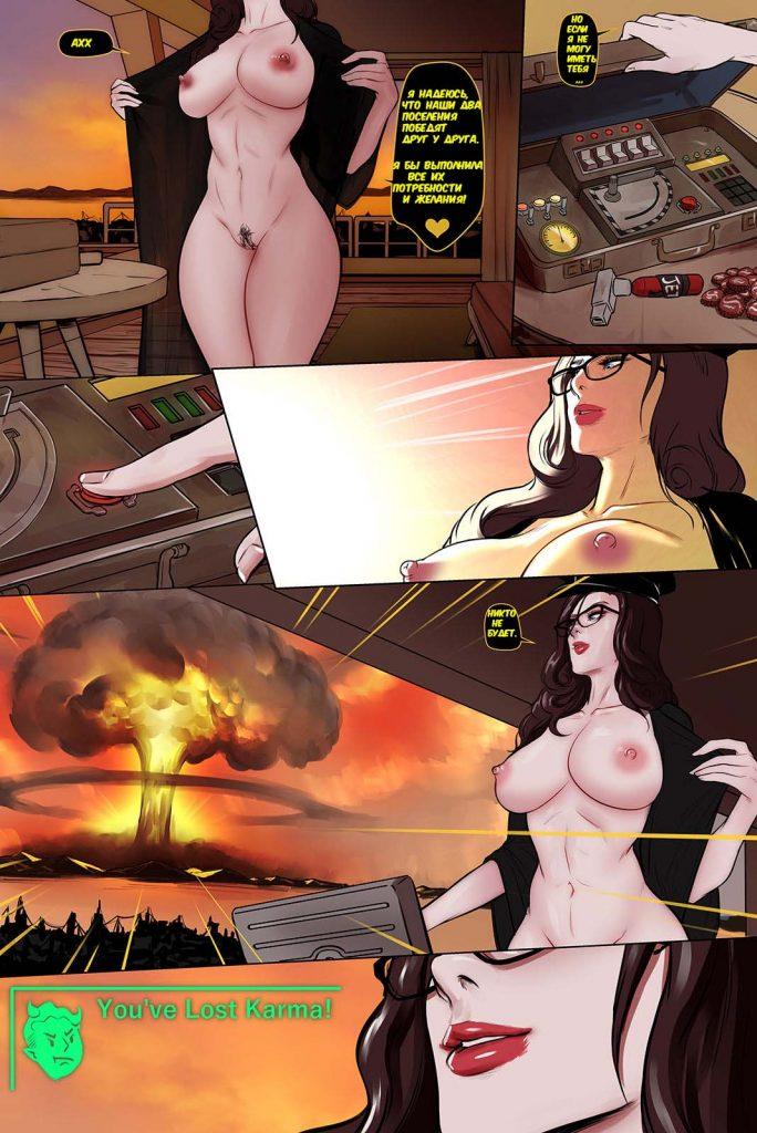 Порно комикс. Красная крышка. Без цензуры, Насилие, По играм