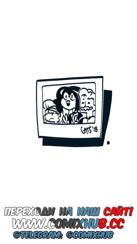 Порно-комикс Доставщица шлюха - день первый. Большая грудь, Порно комиксы