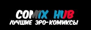 помочь сайту comixhub, Помощь нам.