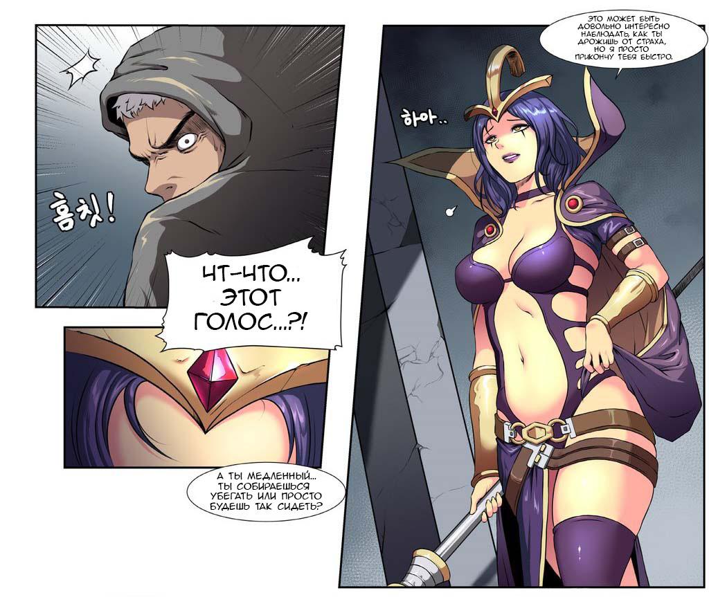 Порно-комикс Гипноз. Большие члены, Манга