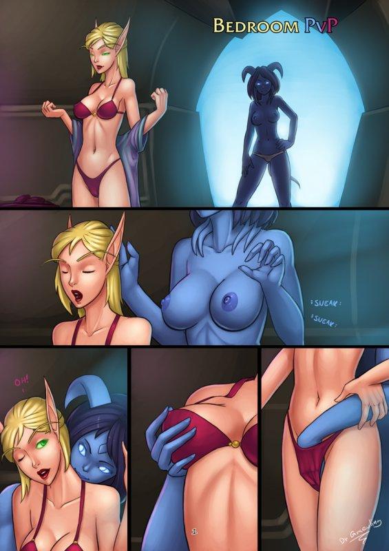 Секс комиксы - bedroom По играм