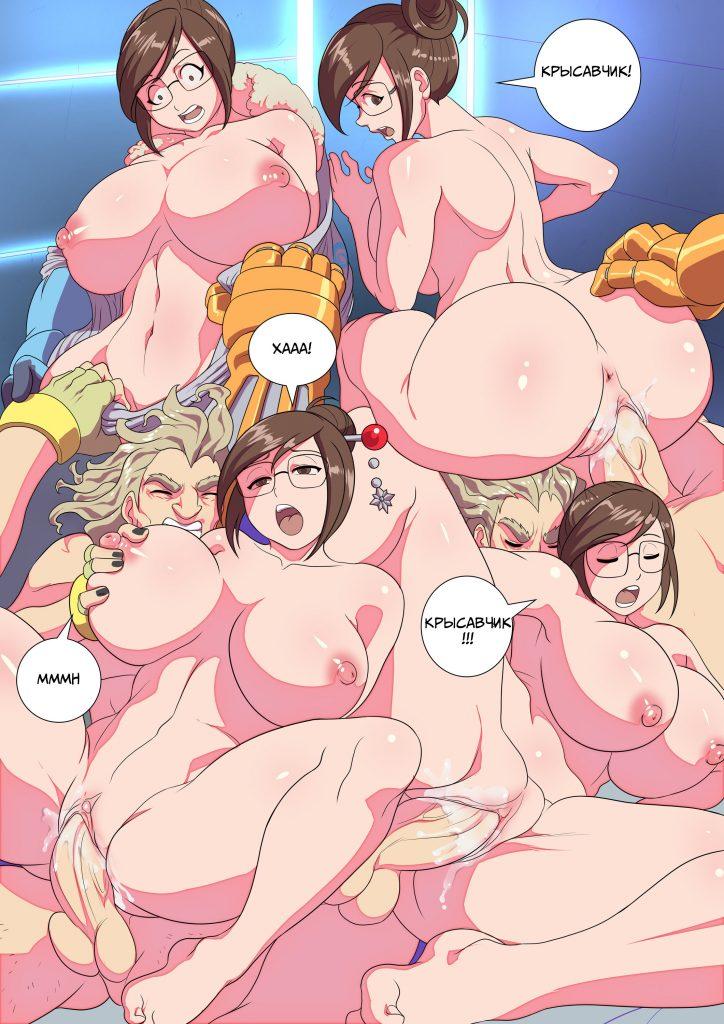 Порно-комикс Клевая морозная работа, часть 1. Большая грудь, Большие члены, Порно комиксы, Супер-герои
