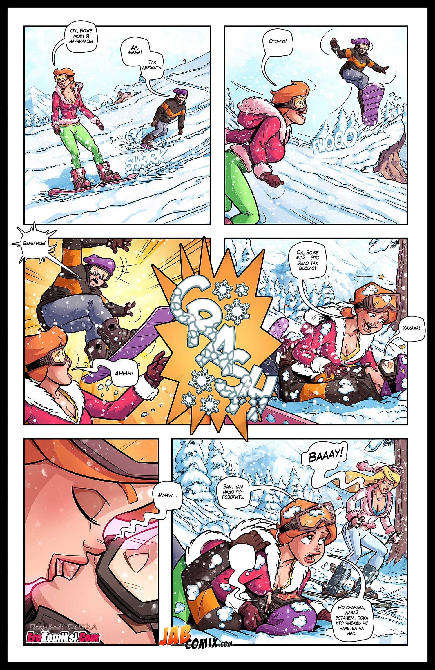 v snegah