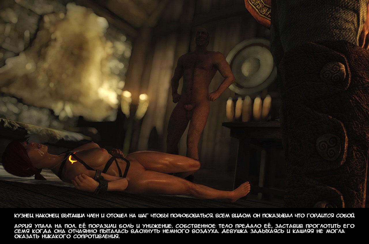 Поймать воровку — Скайрим порно Большие сиськи, Двойное проникновение, Минет, Насилие, По играм,