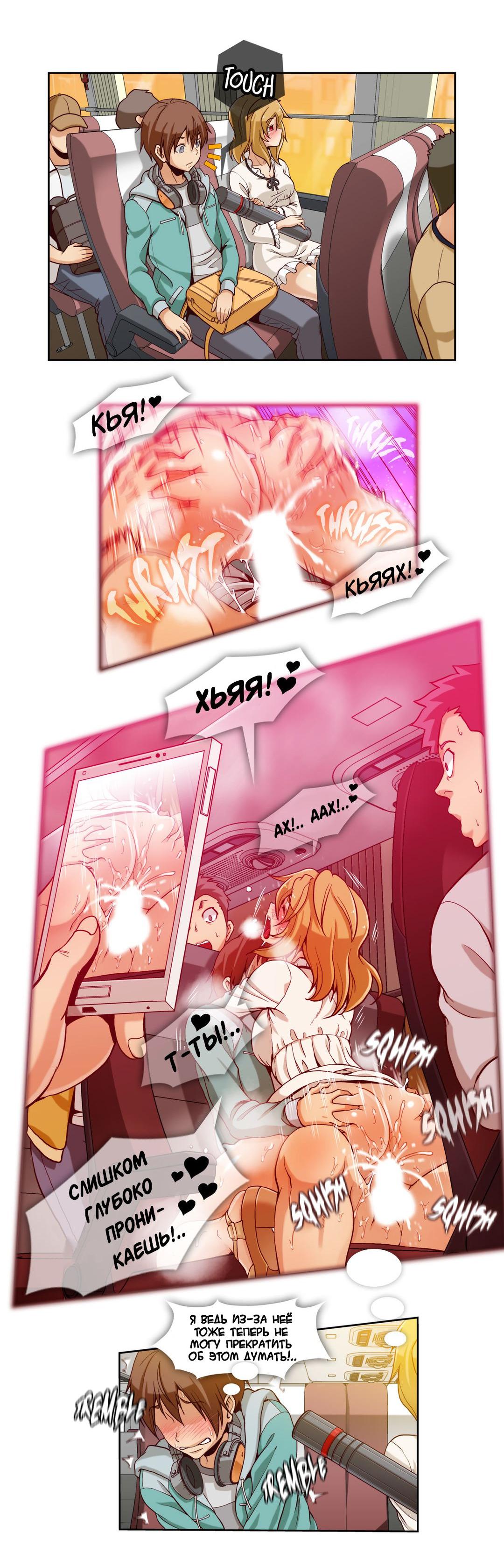 Secret X Folder — Глава 4 — Кончи в меня! (2) Манга,