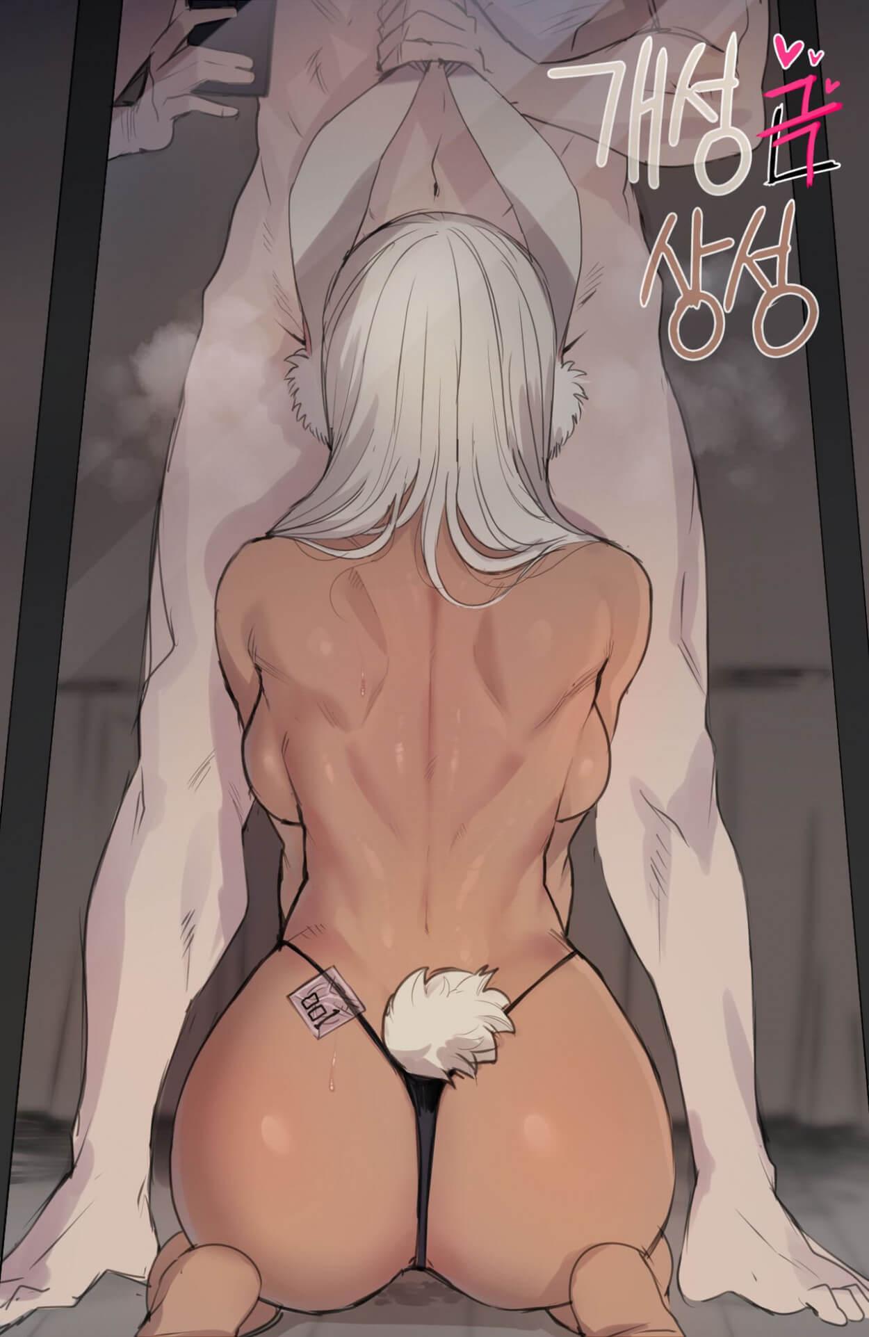 Порно комиксы - Мируко - Индивидуальная совместимость Без цензуры, Большие члены, Минет, Насилие, Порно комиксы, Супер-герои