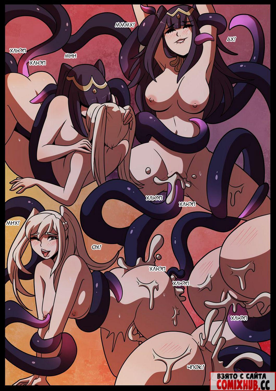 Порно комиксы — Другая норма Двойное проникновение, Лесбиянки, Мастурбация, Минет,
