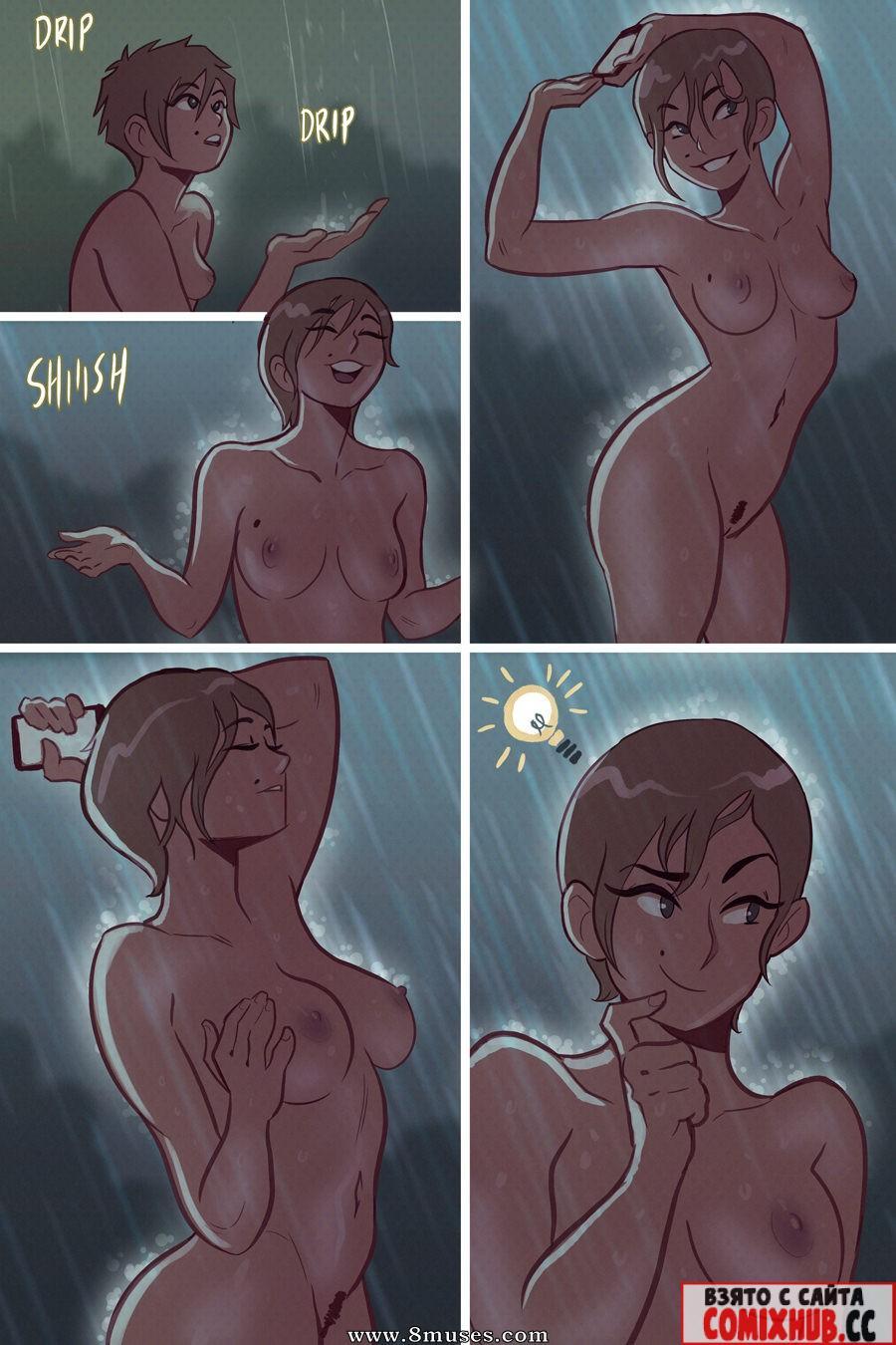 Порно комиксы — Естественная Кэссиди, 2 Без цензуры, Мастурбация,