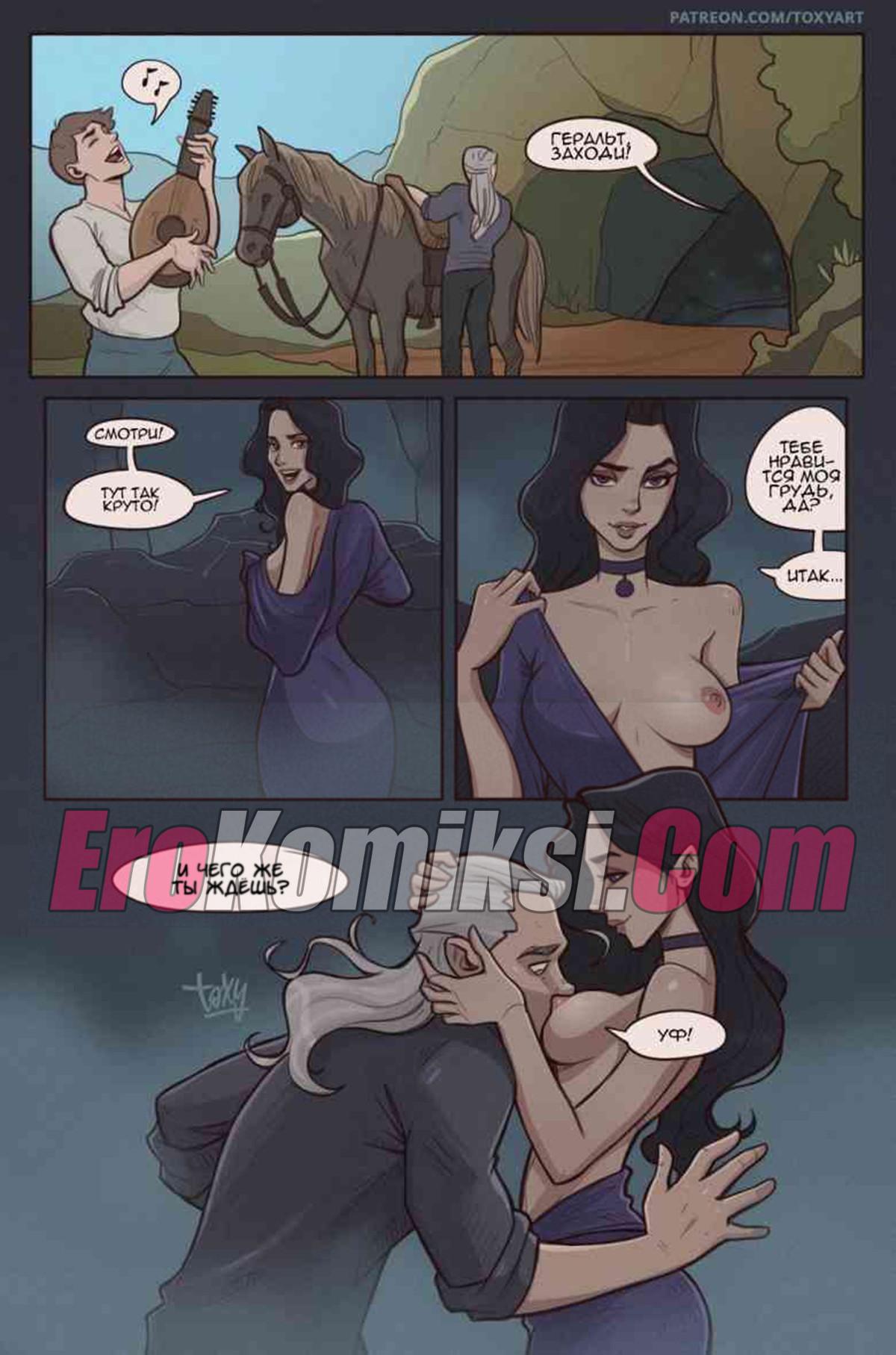 """Порно комикс """"Ведьмак"""". Без цензуры, Минет, По играм"""