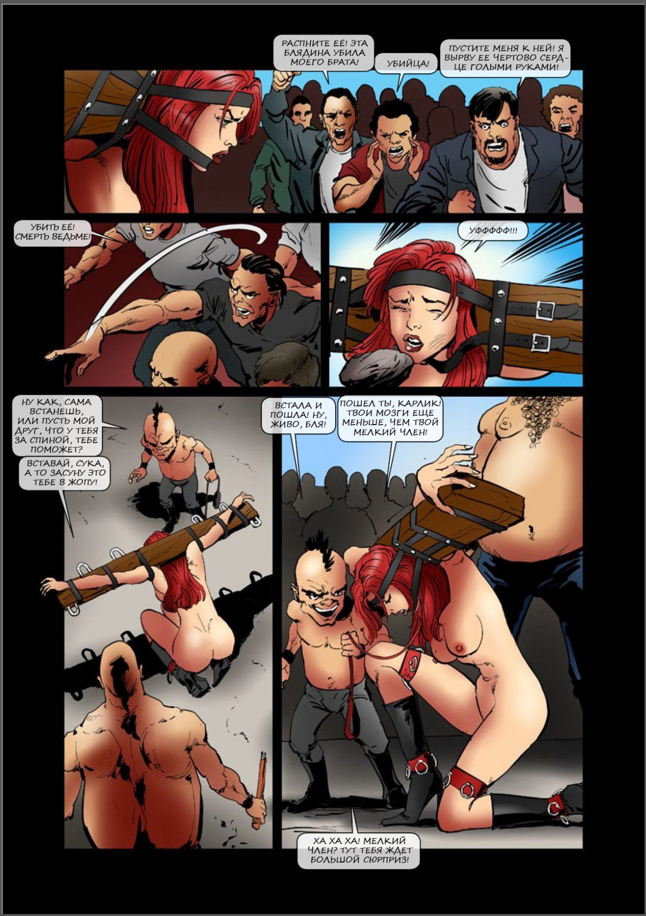 Войны полов - порно комиксы на русском. Анал, БДСМ, Без цензуры, Большая грудь, Большие члены, Насилие