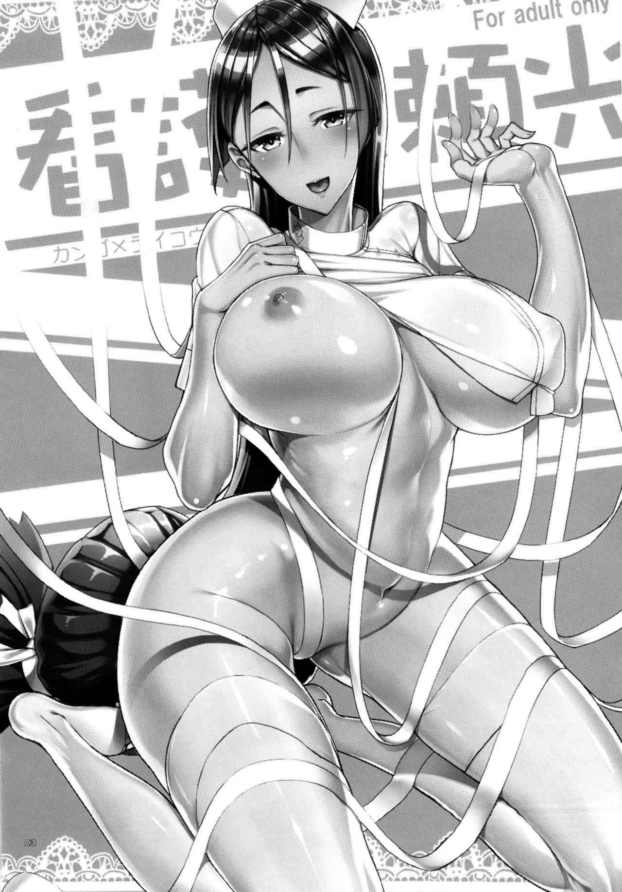 Медсестричка для тебя - порно комиксы Без цензуры, Анал, Большая грудь, Большие члены, Измена, Мастурбация, Порно комиксы, Хентай манга, манхва
