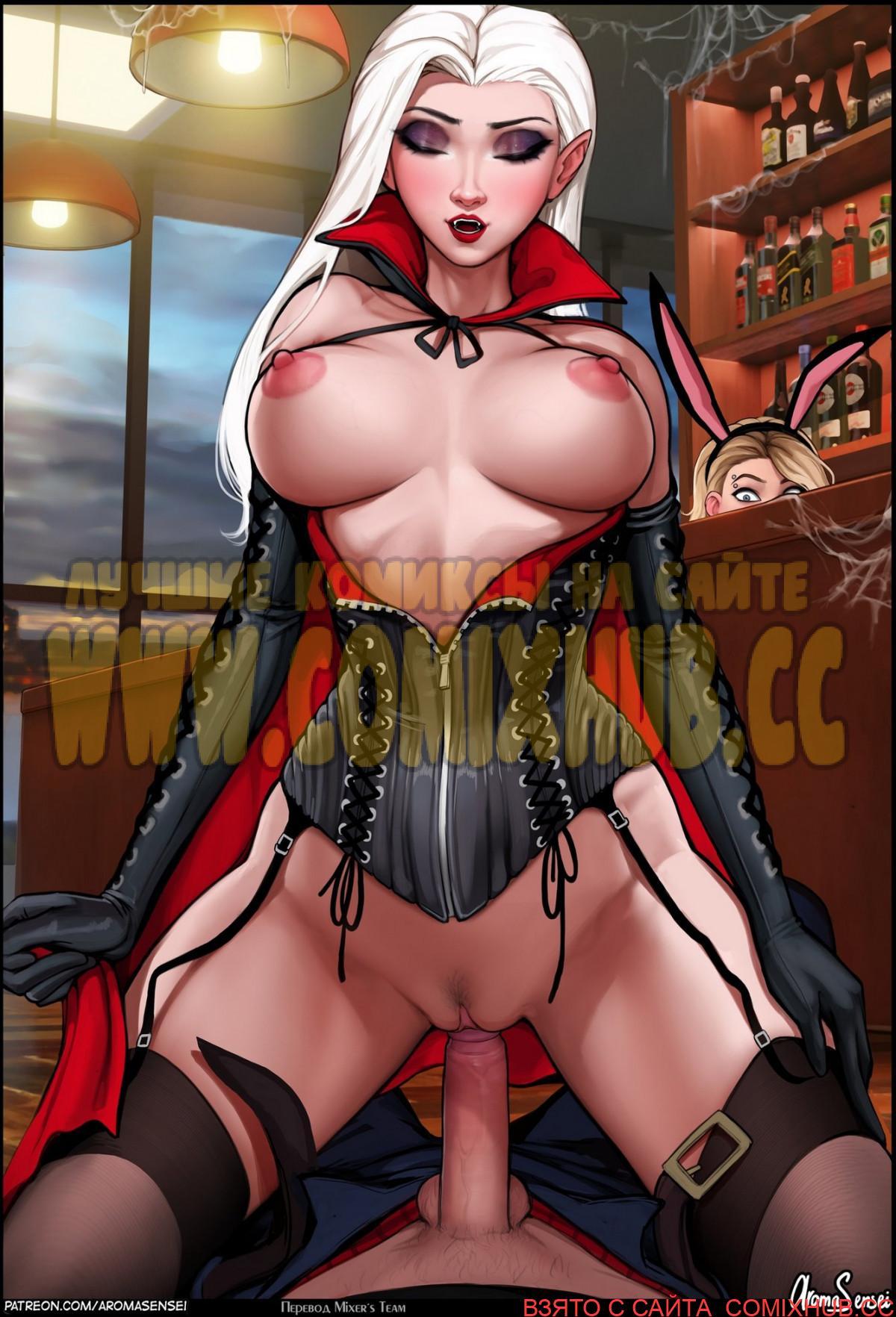 Хэллоуинская вечеринка, порно комиксы aromasensei Анал, Порно комиксы