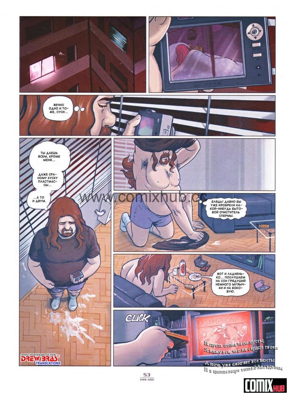Провинция, часть 1 - Почему? Порно комиксы, Анал, Большая грудь, Большие члены, Групповой секс, Двойное проникновение, Измена, Минет