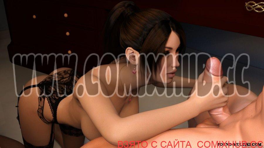Деловые отношения Порно комиксы, 3D, Анал, Минет