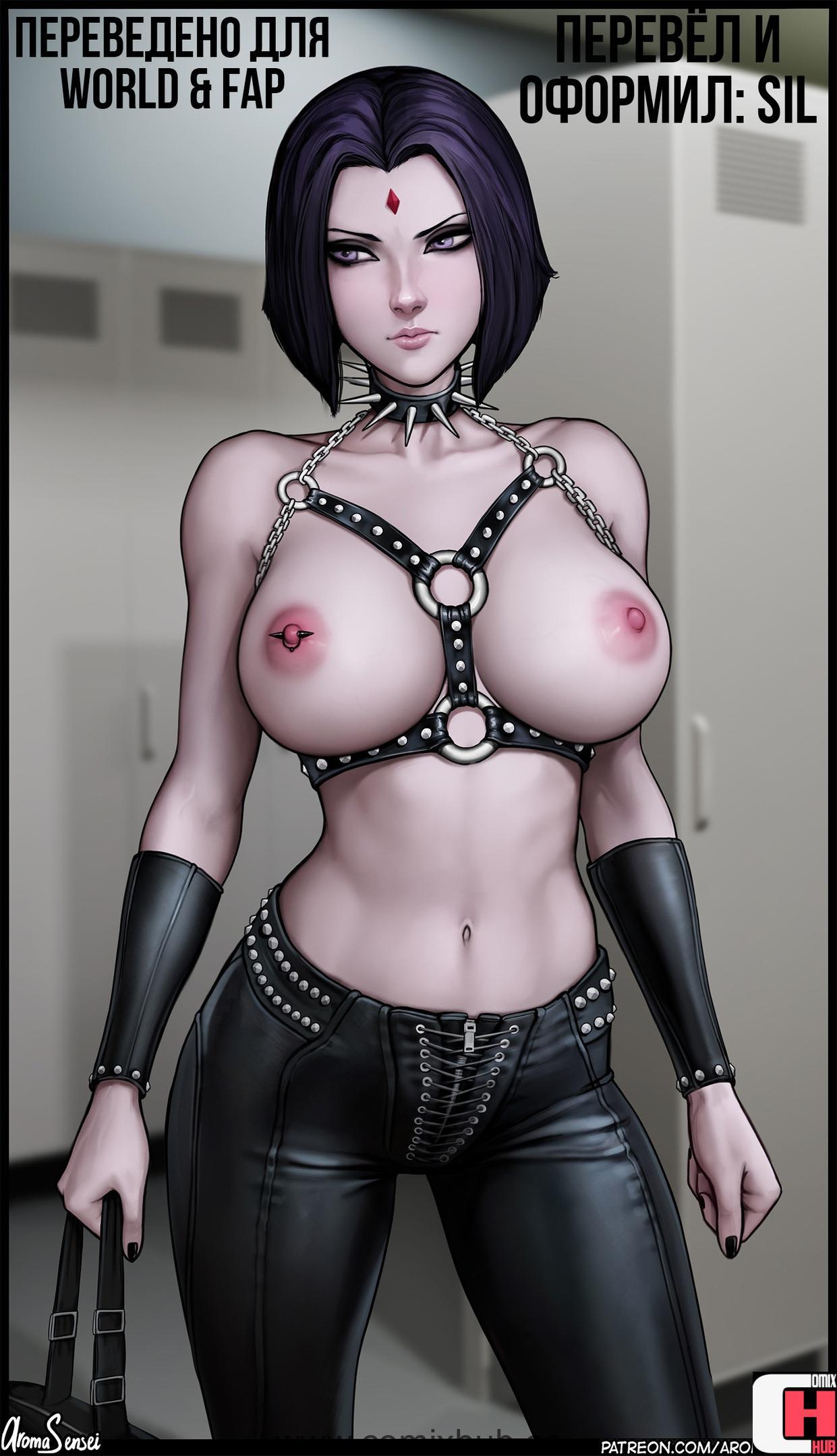 Гачи от Aromasensei Порно комиксы, БДСМ, Большая грудь