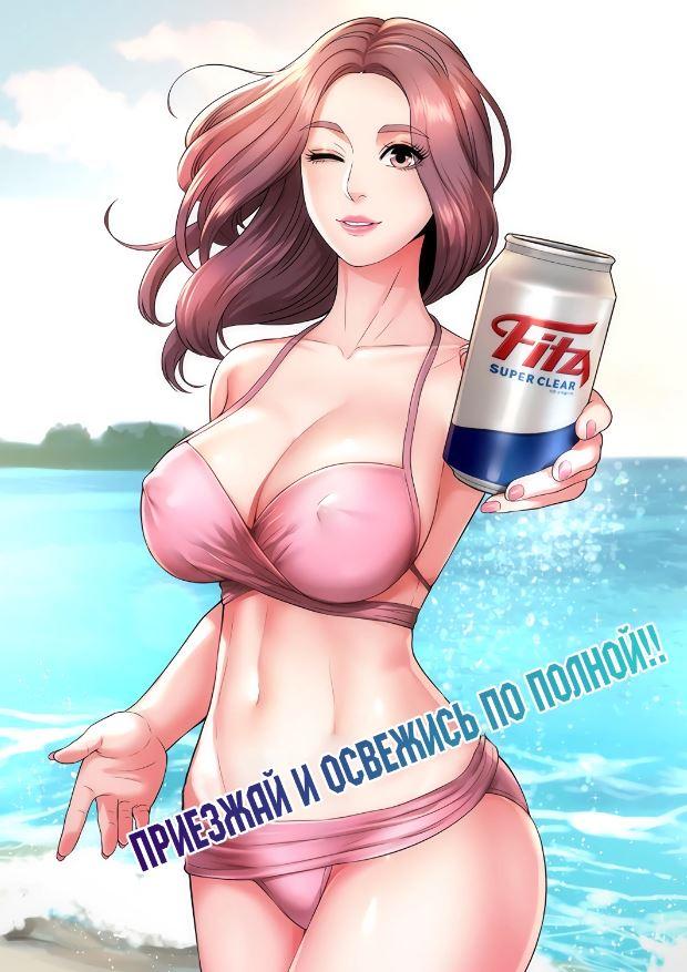 Секс на пляже - порно хентай