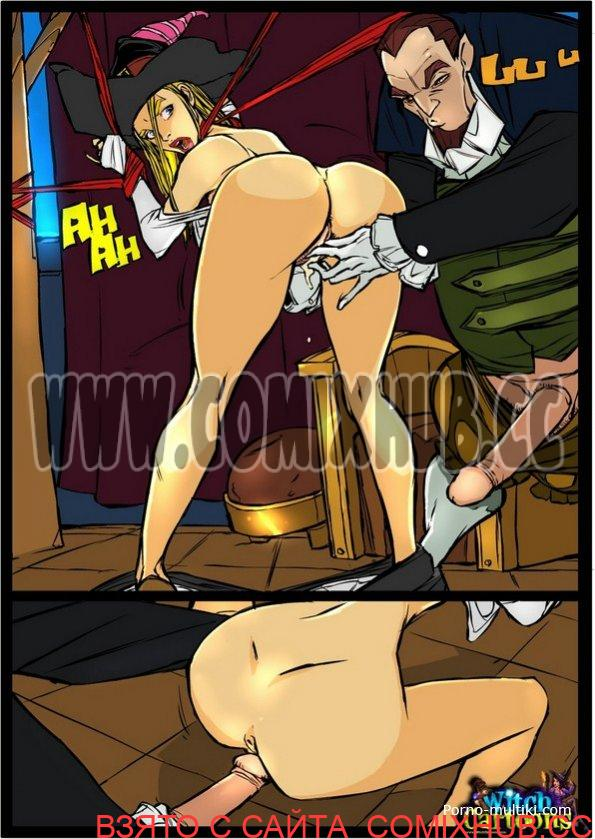 Ведьма, часть 2 Без цензуры, Анал, Насилие, Порно комиксы
