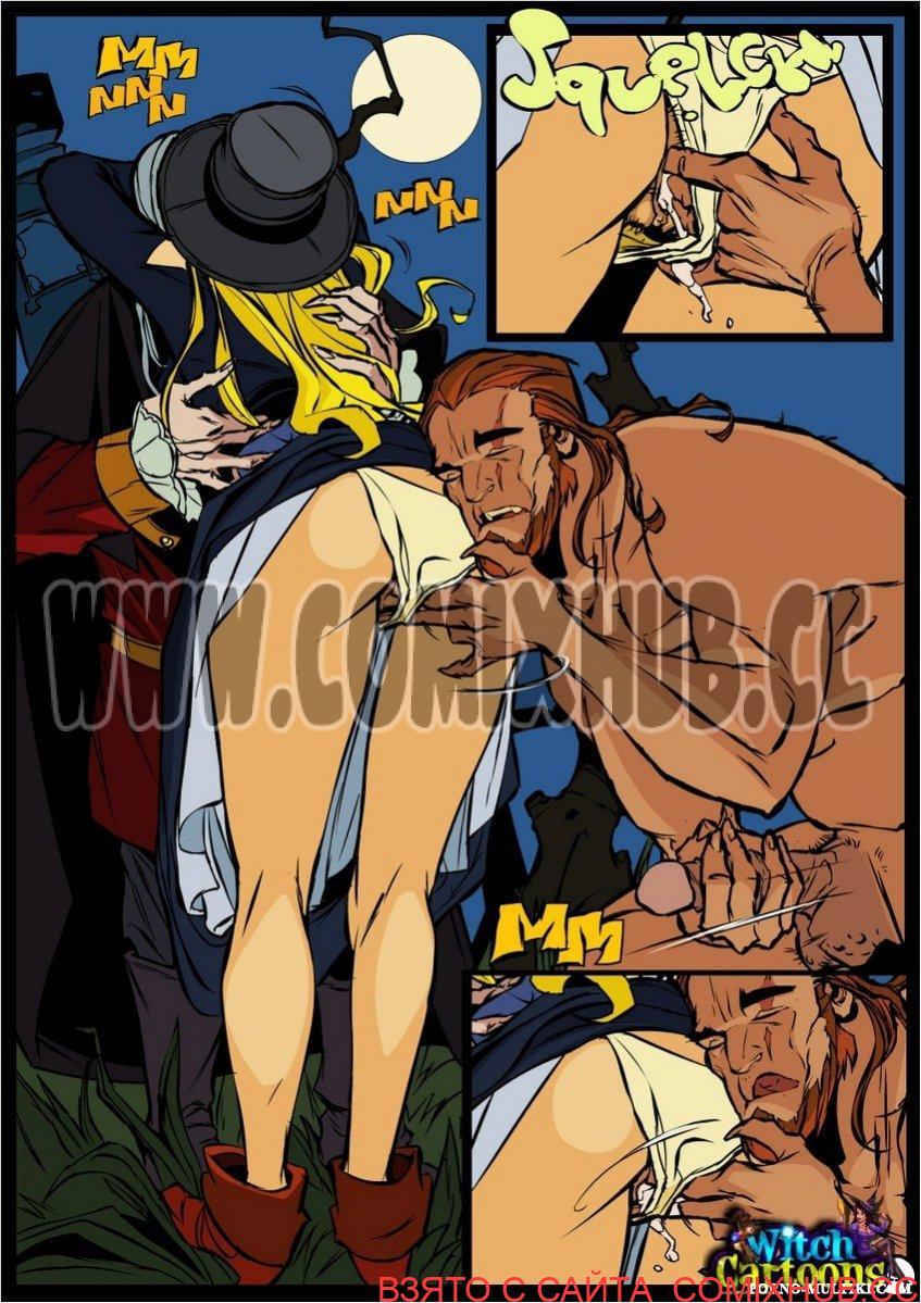 Ведьма, часть 5 Без цензуры, Групповой секс, Двойное проникновение, Мастурбация, Минет, Монстры, Порно комиксы, Супер-герои