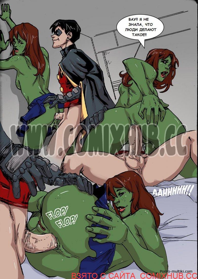 Супер знакомство Порно комиксы, Анал, Большая грудь, Большая попа, Большие члены, Минет, Супер-герои