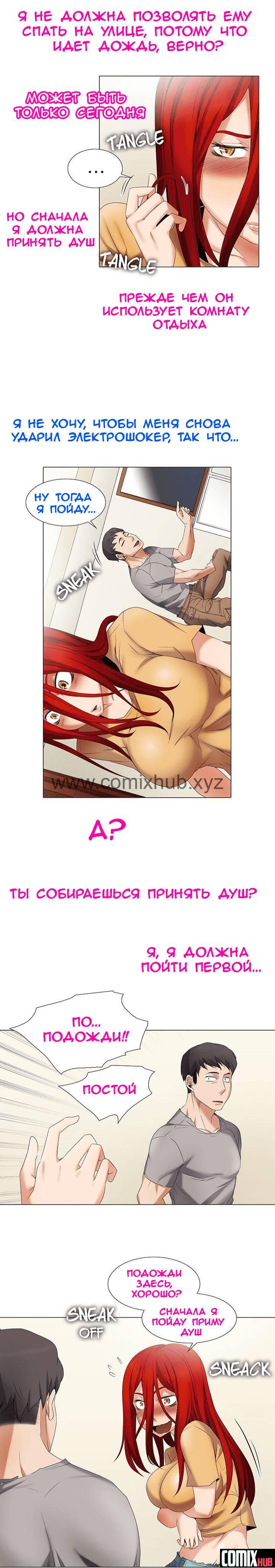 Манхва Художники для взрослых, часть 12 Без цензуры, Большая грудь, Большая попа, Хентай манга, манхва