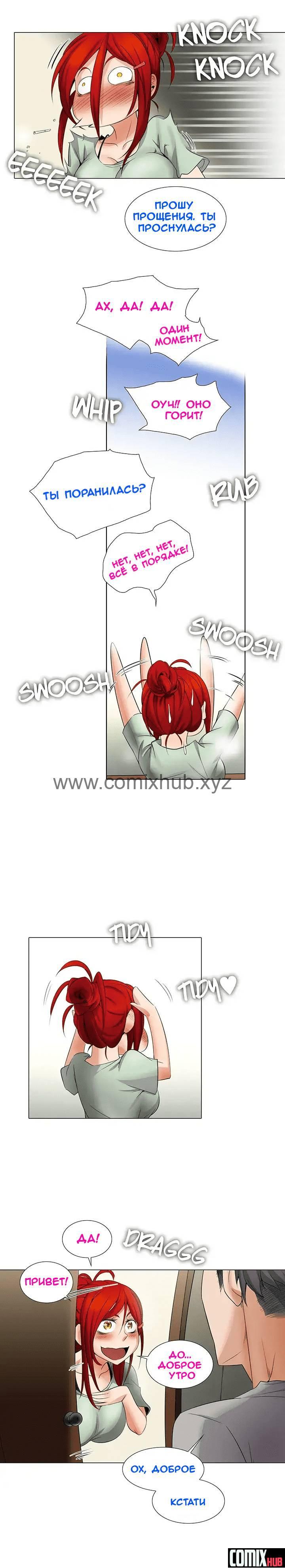 Манхва Художники для взрослых, часть 14 Большая грудь, Без цензуры, Большая попа, Хентай манга, манхва