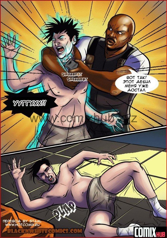 Порно комикс Миграционный патруль Порно комиксы, Анал, Большая грудь, Большие члены, Групповой секс, Двойное проникновение, Минет