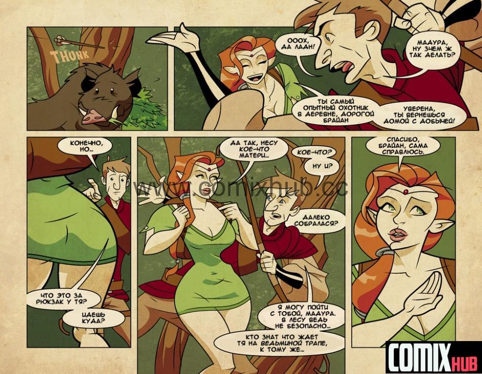 Порно комикс - Swordplay Порно комиксы, Большая грудь, Минет