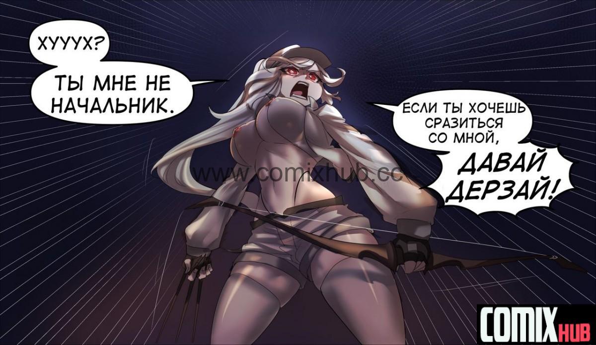 Порно комикс Майнкрафт Порно комиксы, Большая грудь, Большая попа, Монстры