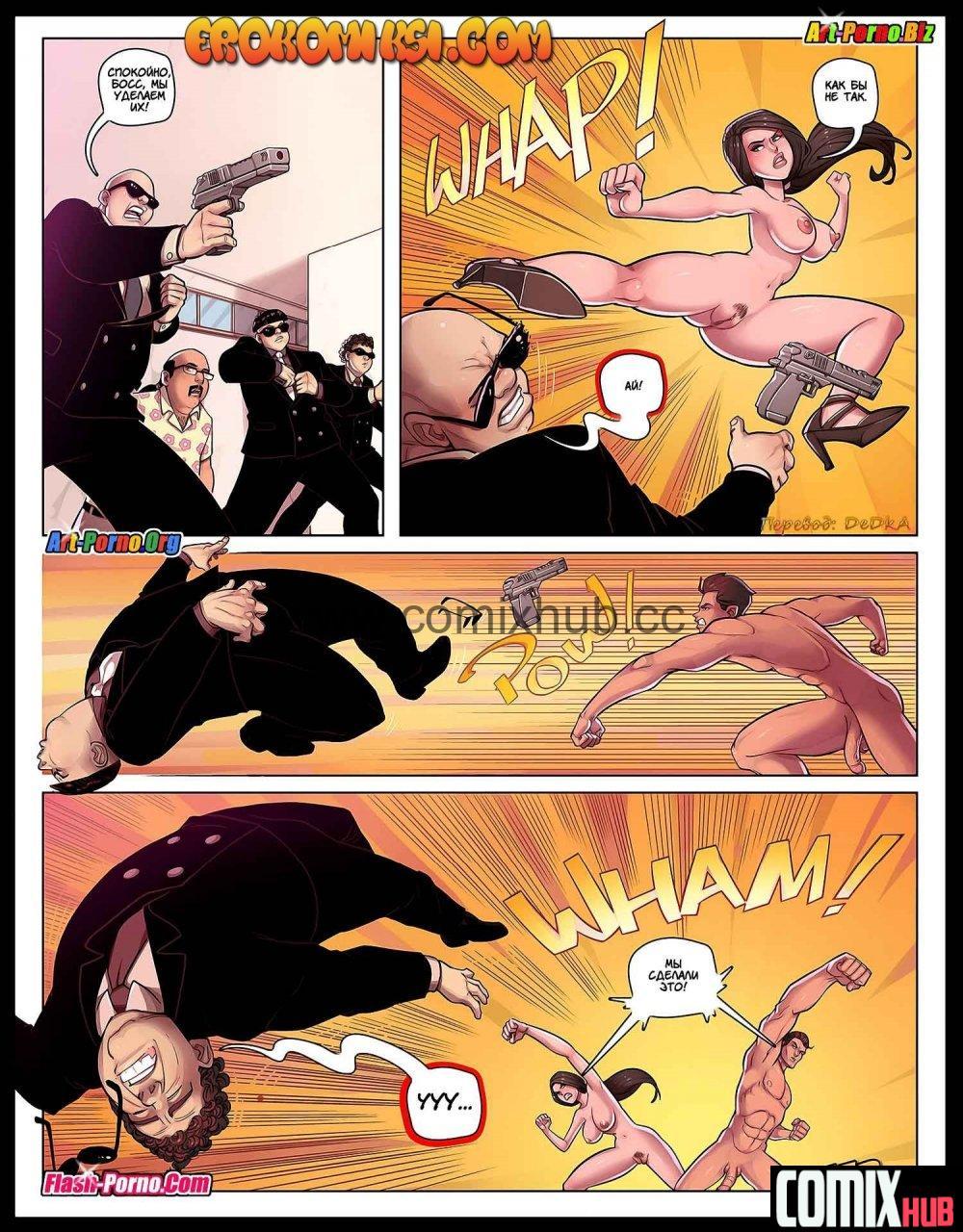 Шпионские игры, часть 1 Порно комиксы, Без цензуры, Большие члены, Измена, Минет
