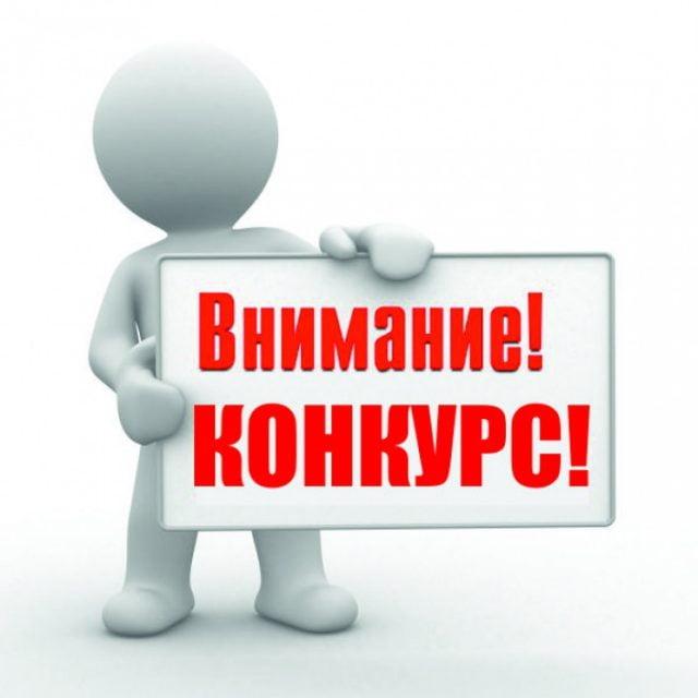 КОНКУРС НА ДЕНЬГИ Порно комиксы