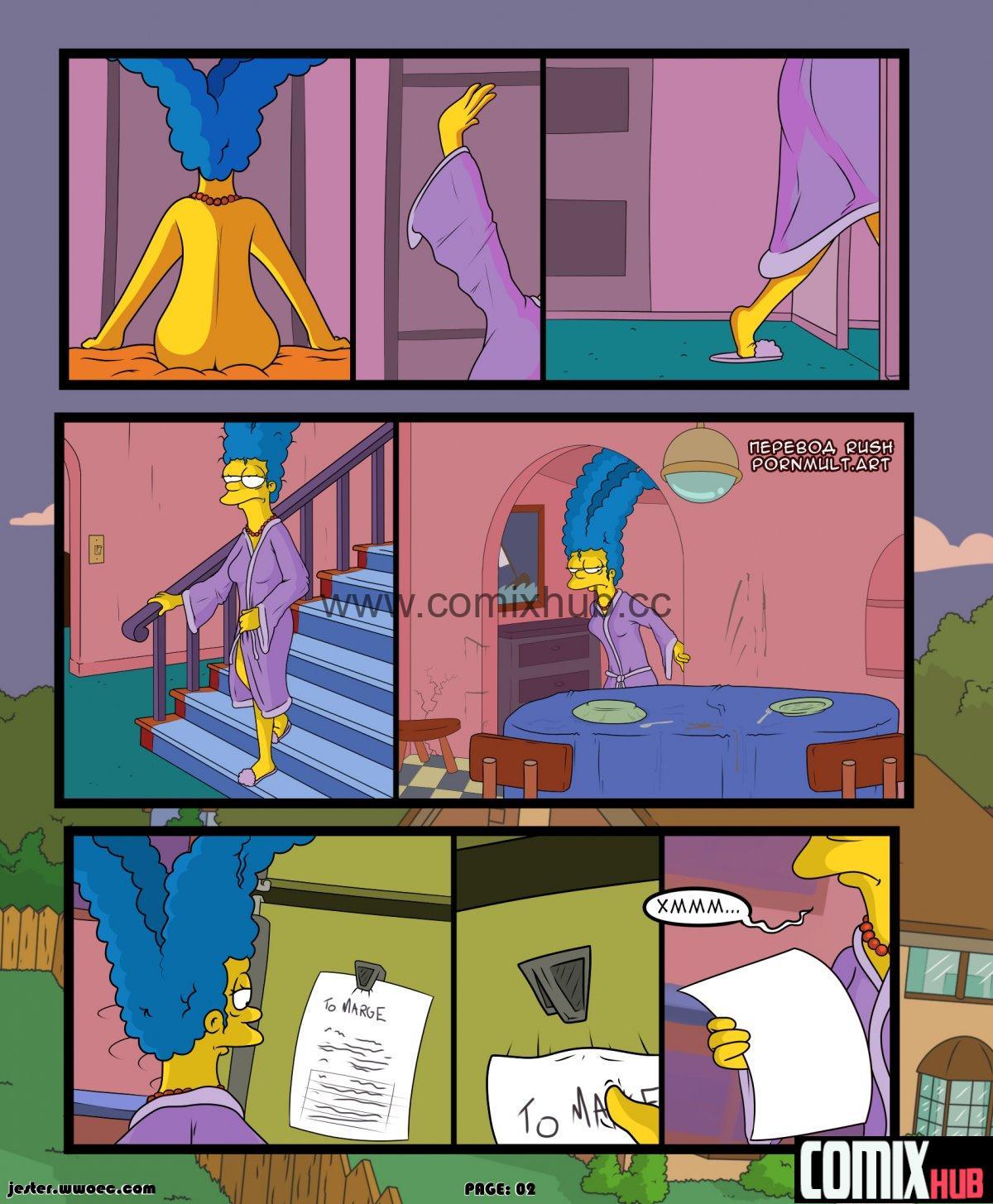 Порно комикс, День из жизни Мардж Симпсон Порно комиксы, Анал, Герои из мультиков, Групповой секс, Измена, Лесбиянки