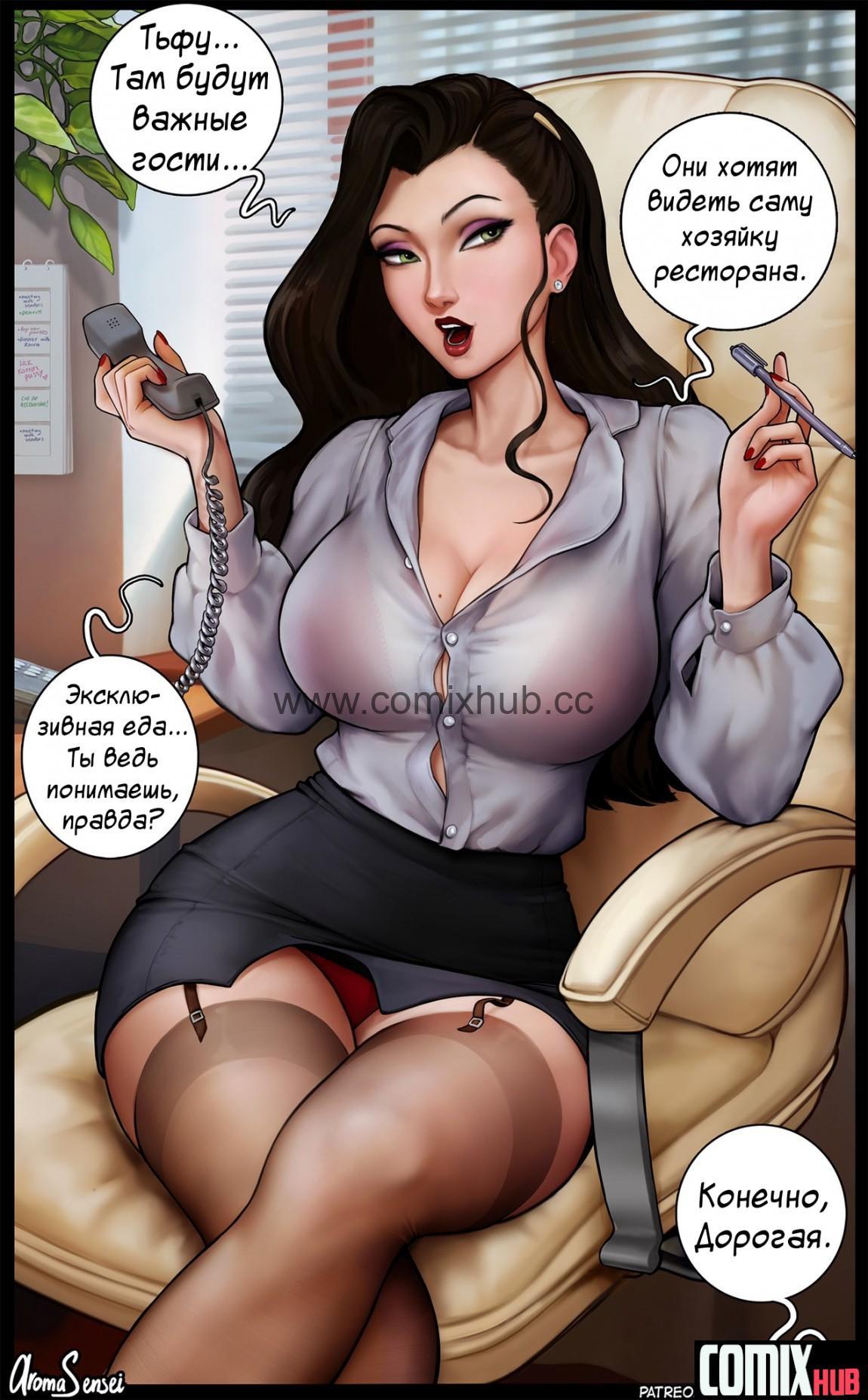 Порно комиксы Aromasensei, Эльза, Асами и Корра Порно комиксы, Без цензуры, Большая грудь, Герои из мультиков, Мастурбация