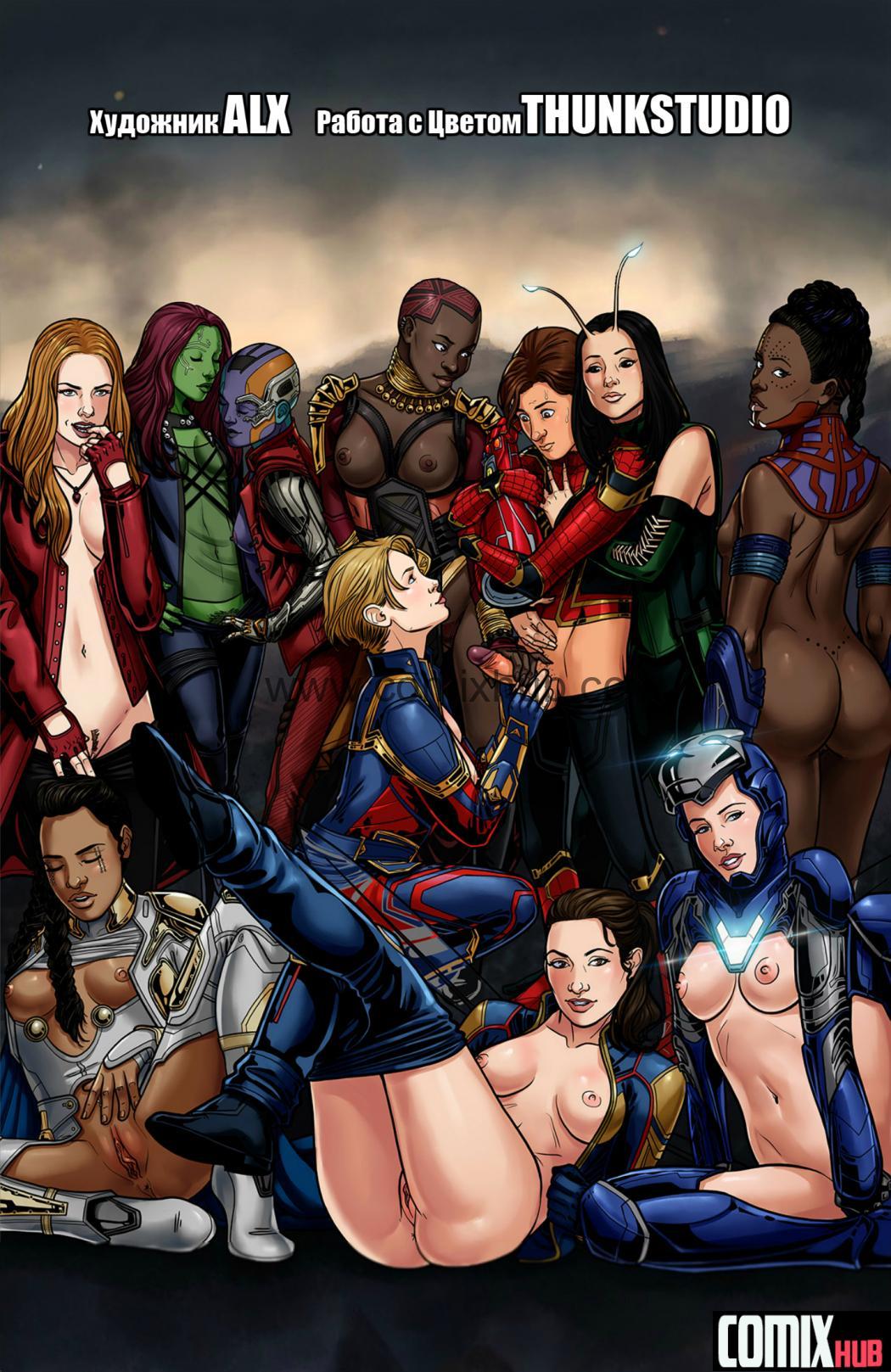 Порно комиксы, Мстители: На грани Финала Порно комиксы, Групповой секс, Минет, Супер-герои