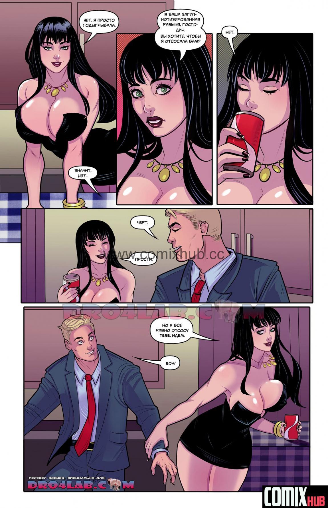 Порно комикс, После представления Порно комиксы, Большая грудь, Групповой секс, Минет