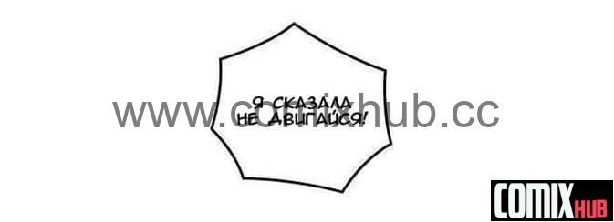 Хентай Манхва, Манхва Мой Дядя, часть 18 Хентай манга, манхва, Большая грудь, Инцест, Мастурбация